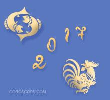 гороскоп на 2017 год Рыбы
